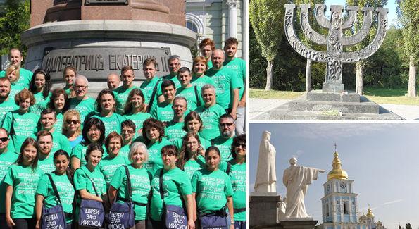 Misjons- og evangeliseringsarbeid i Ukraina